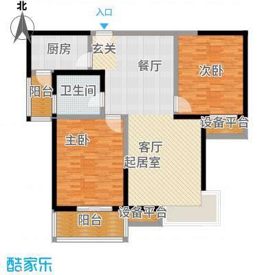 爱菊佳园111.12㎡两室两厅一卫户型2室2厅1卫