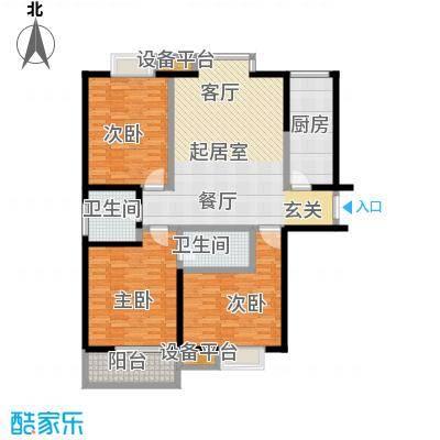 爱菊佳园142.32㎡三室两厅两卫户型3室2厅2卫