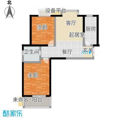 爱菊佳园101.30㎡两室两厅一卫户型2室2厅1卫