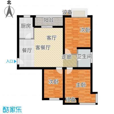 大唐西市佳园92.94㎡三房户型