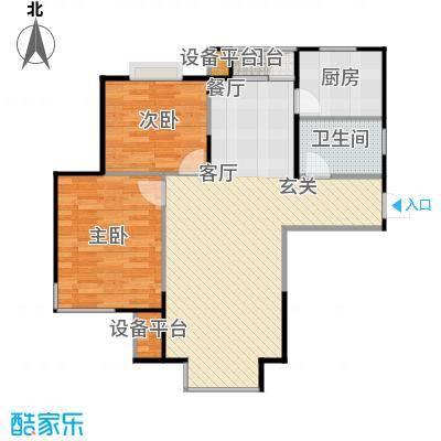 芒果郡86.00㎡两室两厅一卫-93.8平米户型