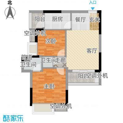 中央城2室2厅2卫