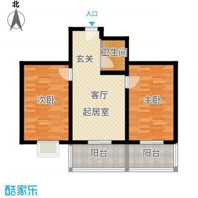 灞柳良居71.98㎡L户型 2室1厅1卫 71.98平米户型