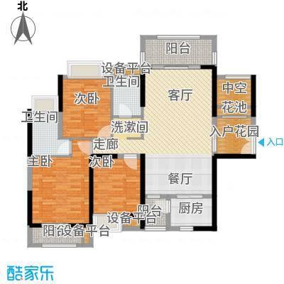 盛合公园壹号122㎡三房两厅户型