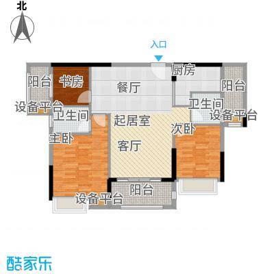 盛合公园壹号114㎡三房两厅户型