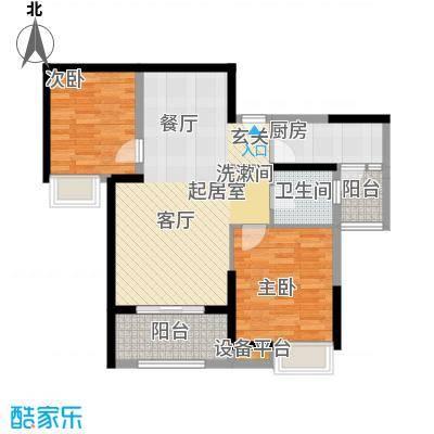 盛合公园壹号87㎡两房两厅户型
