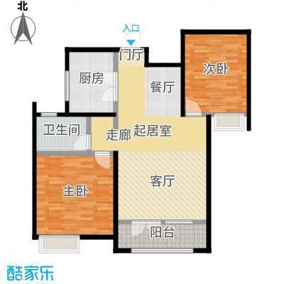 中信�台90.00㎡高层2室90平米户型