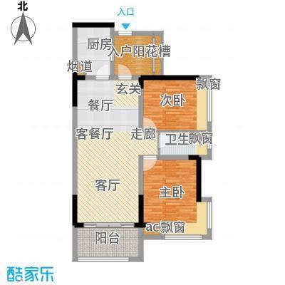 雍晟状元府邸