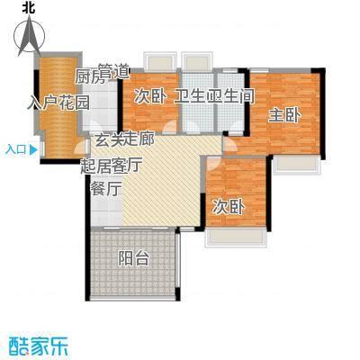 路福江韵华府三房两厅两卫138.67平米户型
