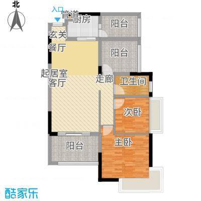 路福江韵华府两房两厅一卫95.65平米户型