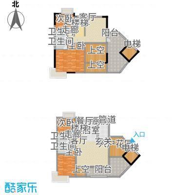 路福江韵华府四房三厅四卫213.07平米户型
