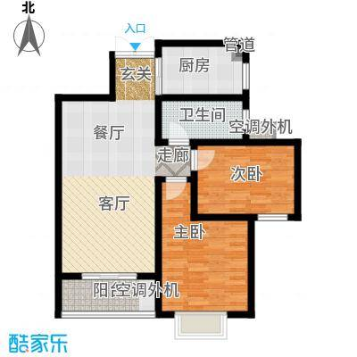 暖山西安97.39㎡二房二厅一卫户型