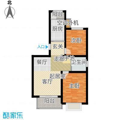 大地12城二期--朗琴园二室两厅一卫 88㎡户型