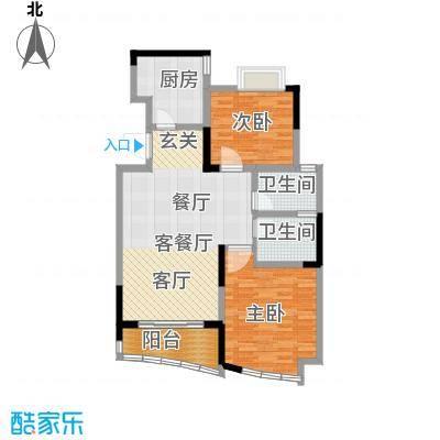 世纪东山92.38㎡B4户型2室1厅2卫1厨