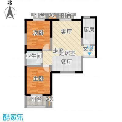 裕昌太阳城96.00㎡A3户型 两室两厅一卫户型2室2厅1卫