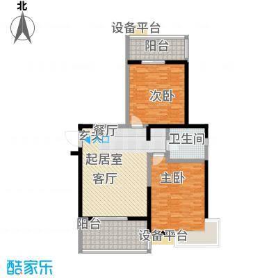 爱菊佳园100.55㎡两室两厅一卫户型2室2厅1卫