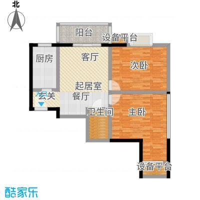 爱菊佳园87.00㎡二房,87.97平方米户型