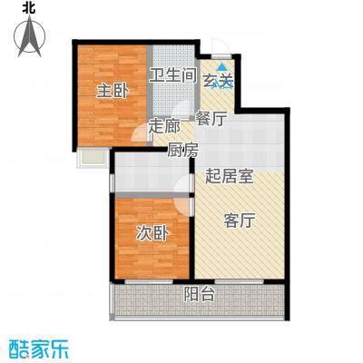 曲江风景线94.40㎡4.5号楼F户型 两室两厅一卫户型2室2厅1卫