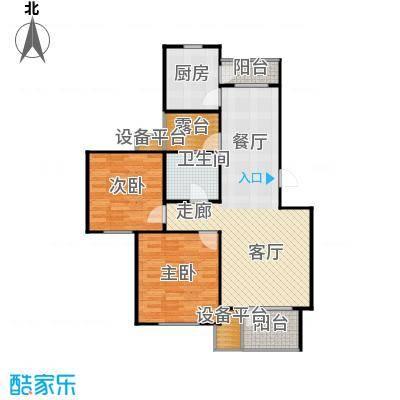 芒果郡86.00㎡两室两厅一卫――91.36-91.48平米户型