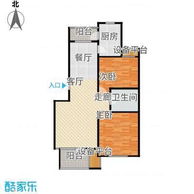 芒果郡86.00㎡两室两厅一卫――88.63-88.75平米户型