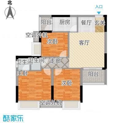中央城3室2厅2卫