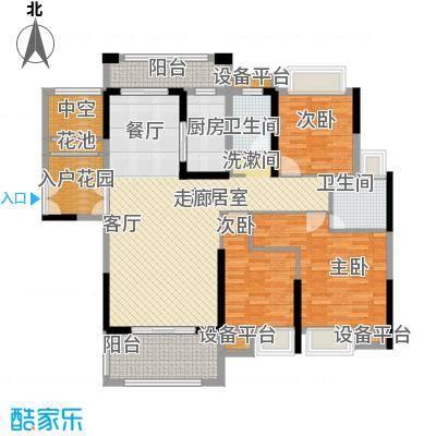 盛合公园壹号135㎡三房两厅户型