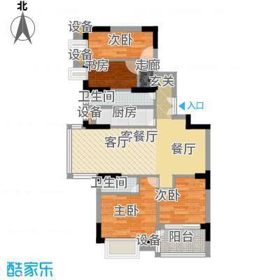 翠屏国际城户型4室1厅2卫1厨
