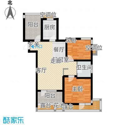 景瑞阳光尚城92.00㎡2室2厅1卫户型