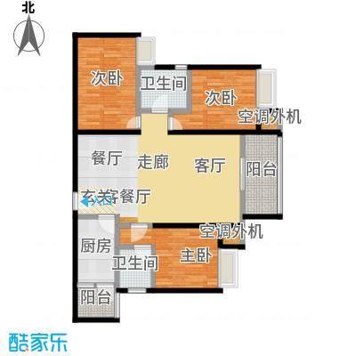 优越香格里111.93㎡9-11栋03户型3室2厅2卫