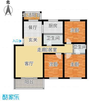 福郡雅居125.80㎡三室两厅两卫户型3室2厅2卫