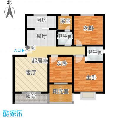 福郡雅居132.19㎡D 户型3室2厅2卫户型3室2厅2卫