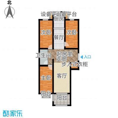 和园107.00㎡3室2厅1卫1厨户型3室2厅1卫