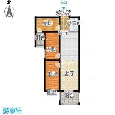 和园85.25㎡2室2厅1卫1厨户型2室2厅1卫