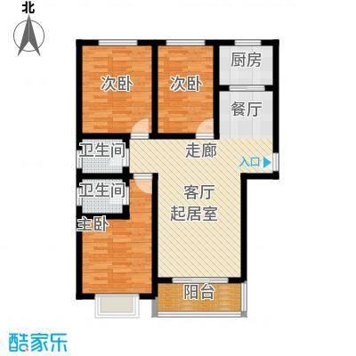 和园113.00㎡D户型3室2厅2卫1厨户型3室2厅2卫
