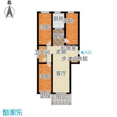 和园117.44㎡3室2厅1卫1厨户型3室2厅1卫