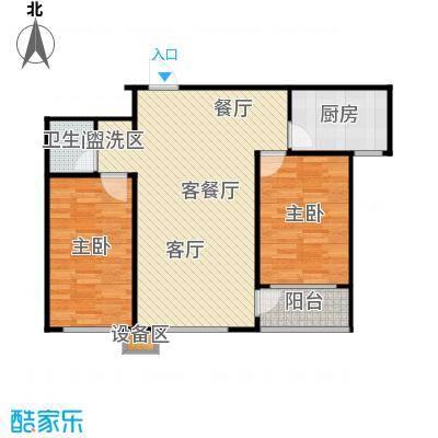 滨河雅园83.60㎡2号、3号楼B户型 两室两厅一卫户型2室2厅1卫