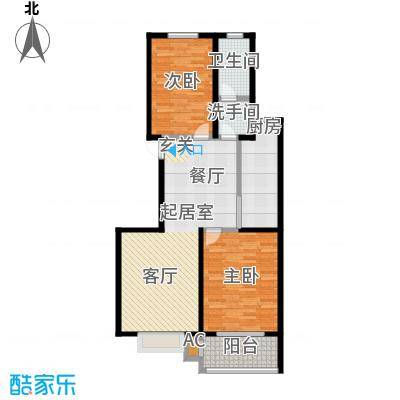 石家庄朱雀门87.36㎡4号楼c户型 两室两厅一卫户型2室2厅1卫