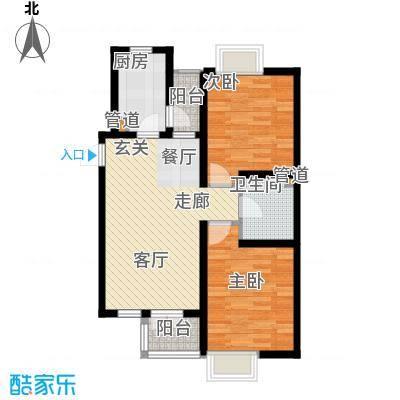 长瀛御龙湾两室两厅一卫 93.49-94平米户型