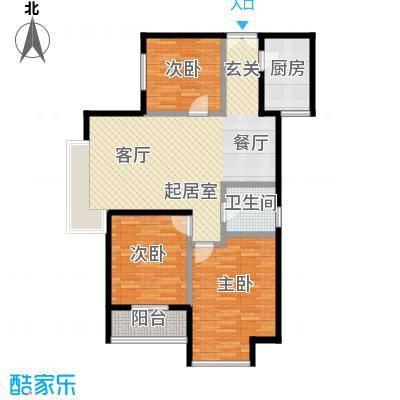 南沙境界藏峰90.30㎡G1栋-202户型3室1卫1厨
