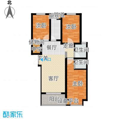 元氏盛世华庭112.45㎡3室2厅2卫户型3室2厅2卫