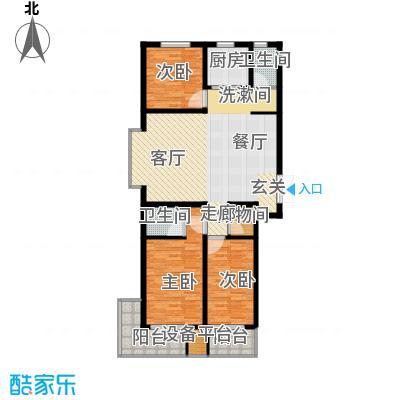 元氏盛世华庭122.72㎡3室2厅2卫户型3室2厅2卫