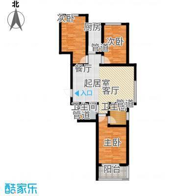 东龙府邸118.00㎡A户型 三室两厅两卫户型3室2厅2卫