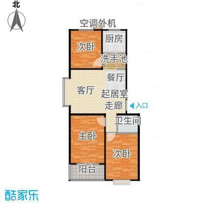 富达山庄97.32㎡3室2厅1卫户型3室2厅1卫