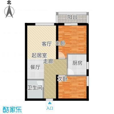 龙海南苑67.36㎡9号楼1-06户型2室1卫1厨