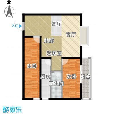 龙海南苑89.00㎡户型2室1卫1厨
