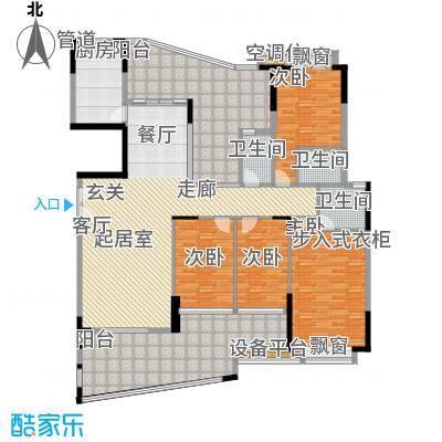 富逸臻园209.00㎡209平米 四房二厅三卫户型4室2厅3卫