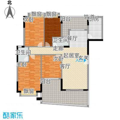 富逸臻园169.00㎡169平米 四房二厅二卫户型4室2厅2卫