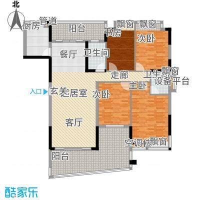 富逸臻园160.00㎡160平米 四房二厅二卫户型4室2厅2卫