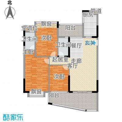 富逸臻园139.00㎡139平米 三房二厅二卫户型3室2厅2卫