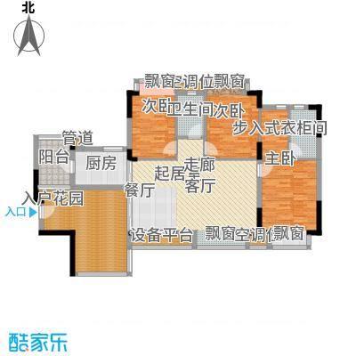 富逸臻园135.00㎡135平米 三房二厅二卫户型3室2厅2卫